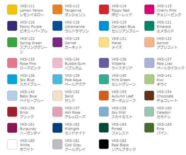 Palette des coloris d'encres textiles marque tsukineko